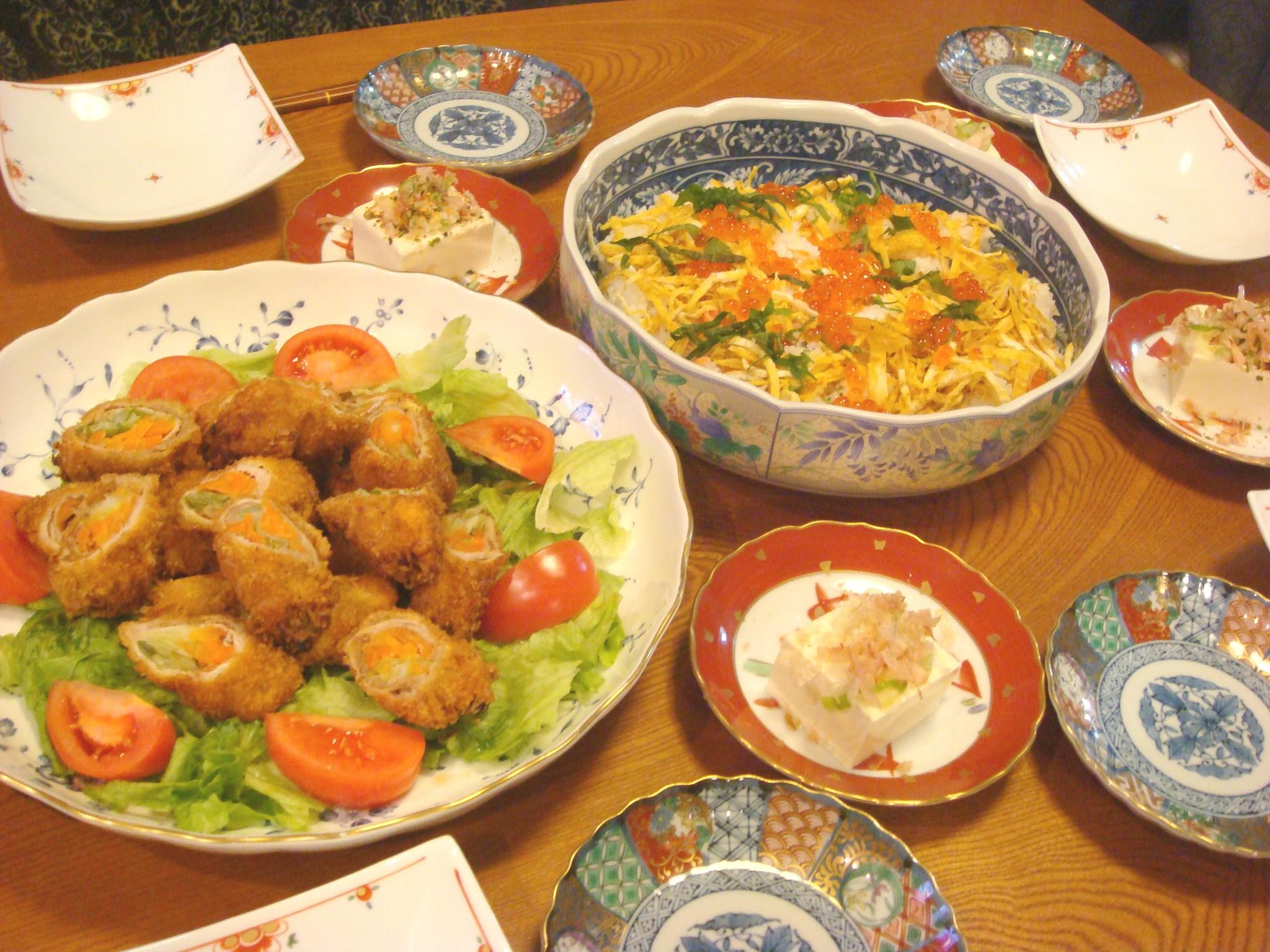 イラスト イラスト 無料 学習 : 晩御飯: ~幸せの予感~ Bonne ...